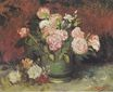 Bowl with Peonies and Roses 1886