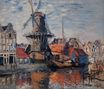 Claude Monet - Windmill on the Onbekende Canal, Amsterdam 1874